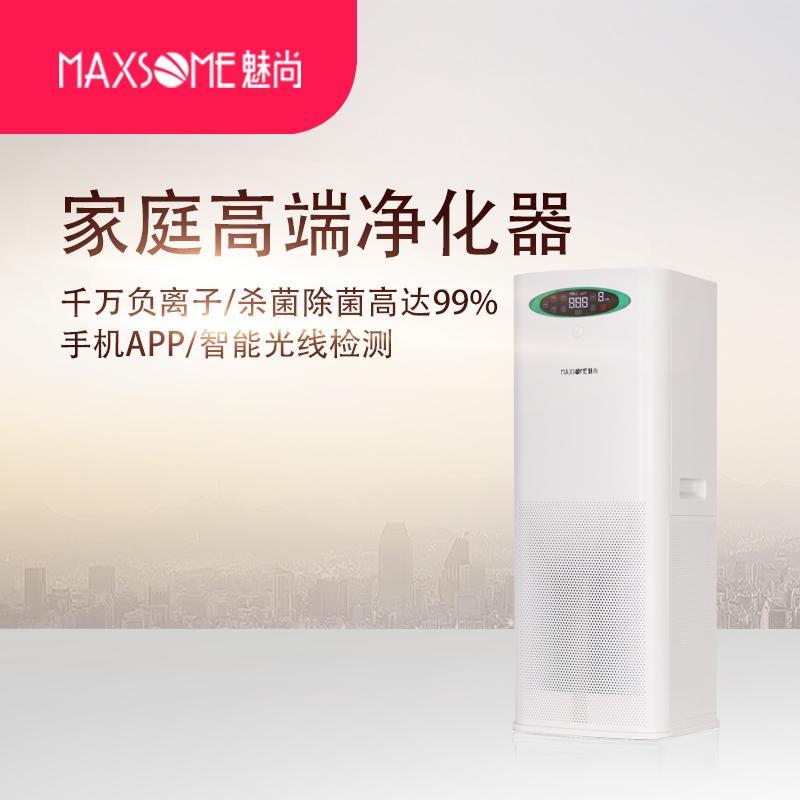 空气净化器1