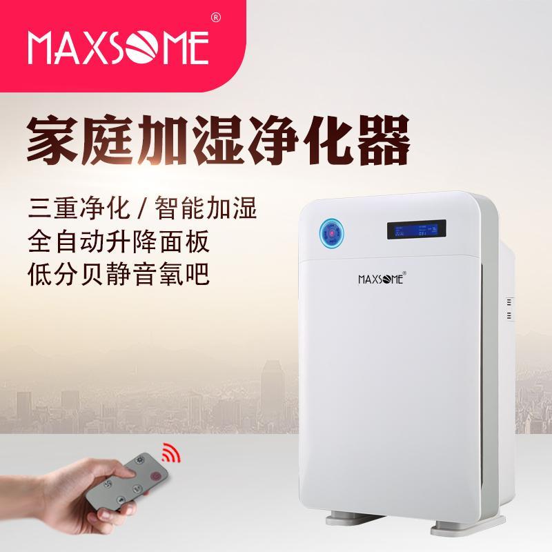 MS-AP04魅尚智能空气净化器