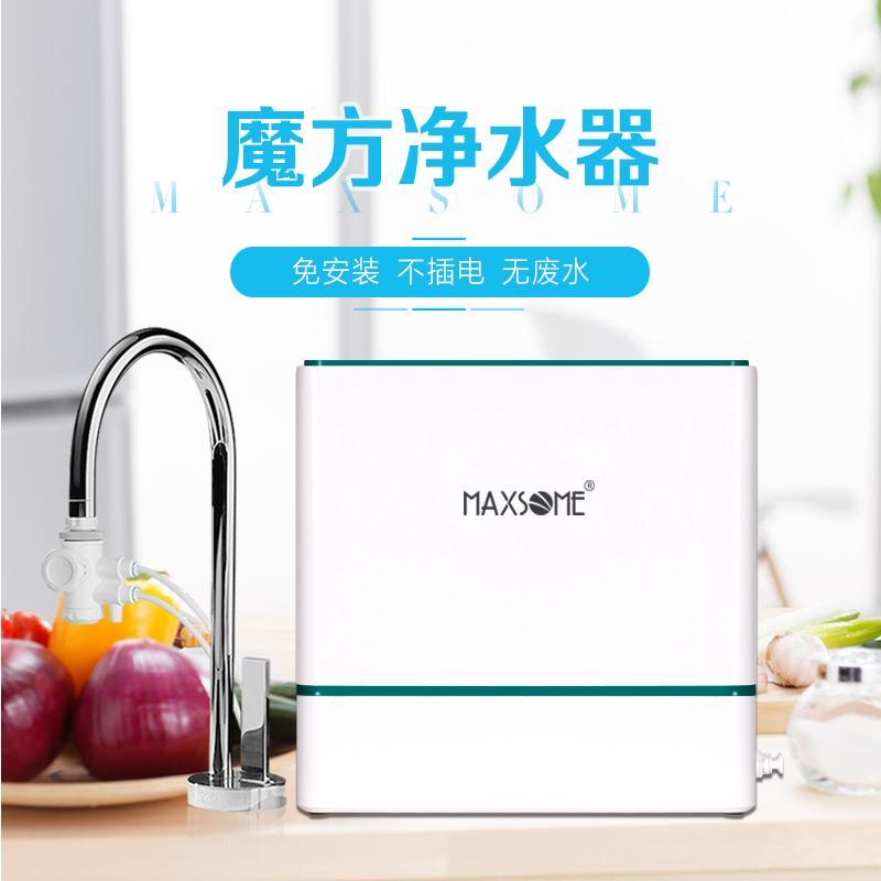 厨房净水器1