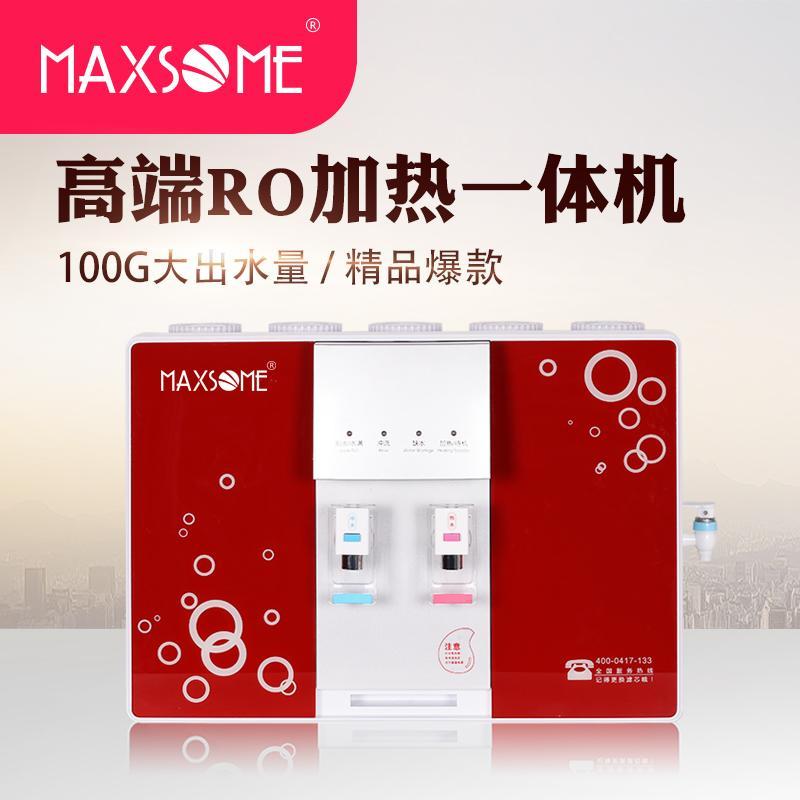 MS-RO-100H1加热一体机