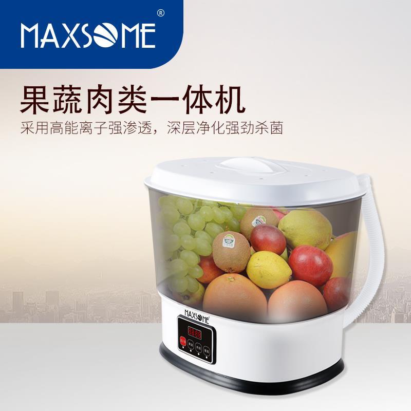 MS-X2果蔬肉类一体机