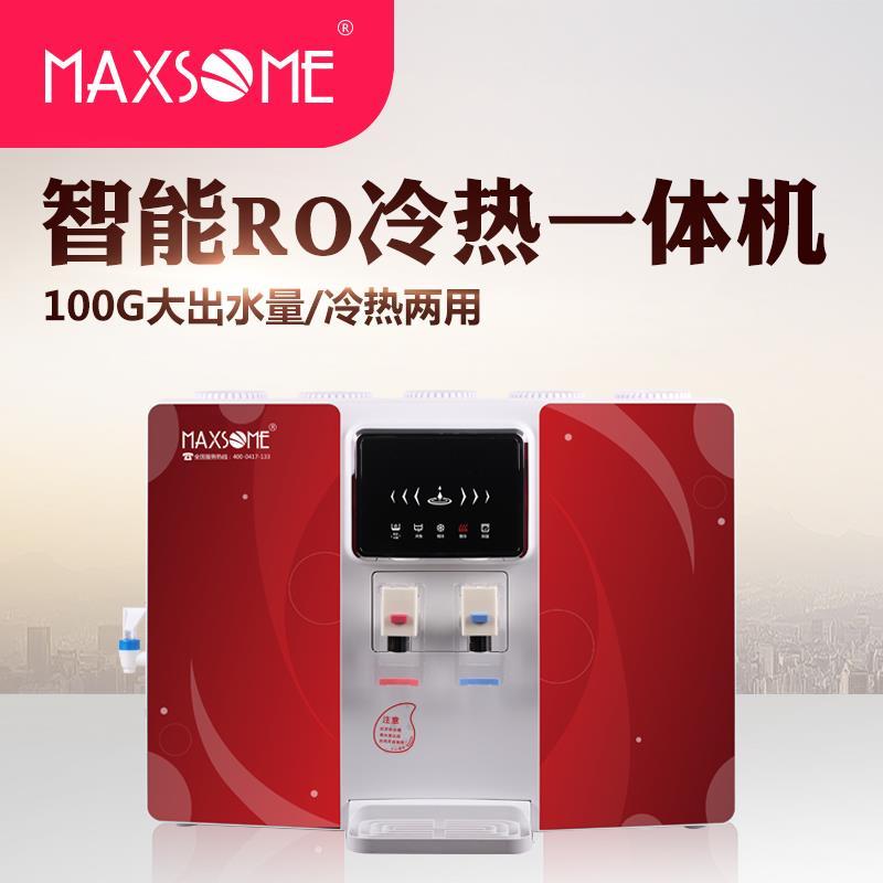 MS-RO-100RRO冷热一体机