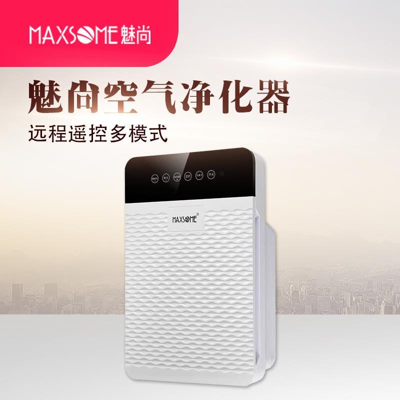 MS-AP01魅尚空气净化器
