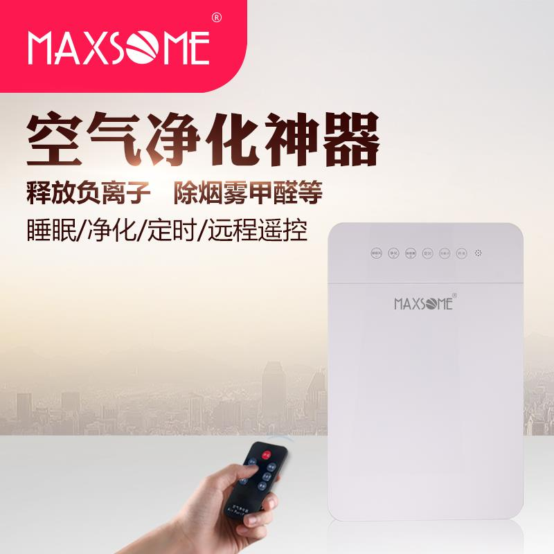 MS-AP01x六键空气净化器